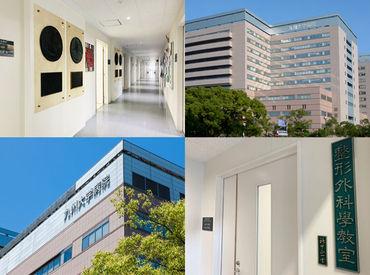 九州大学大学院医学研究院 整形外科学分野の画像・写真
