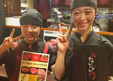 炭火焼肉 大平門 雲山店の画像・写真