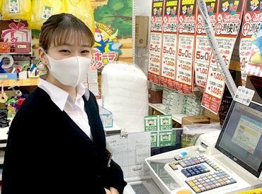 マイサポート ドン・キホーテ日野インター店の画像・写真