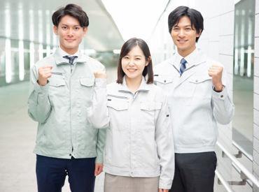 東洋工業株式会社 三重工場の画像・写真