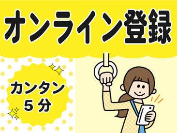 株式会社テクノ・サービス/643929の画像・写真