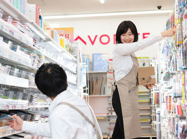 ダイソー 久留米上津店の画像・写真
