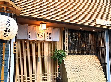株式会社竹田恒泰事務所の画像・写真