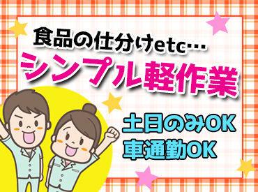 株式会社帆栄物流 香川出張事務所の画像・写真