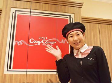 銀座コージーコーナー アリオ八尾店の画像・写真