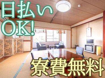 株式会社旅館榮泉閣の画像・写真