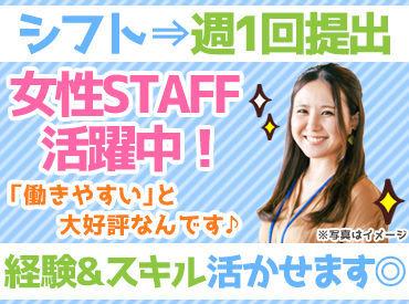 谷川盛彦税理士事務所の画像・写真