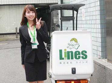 株式会社ラインズの画像・写真