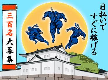 日本トスコム株式会社 新宿支店の画像・写真