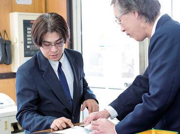 新梅田交通株式会社の画像・写真