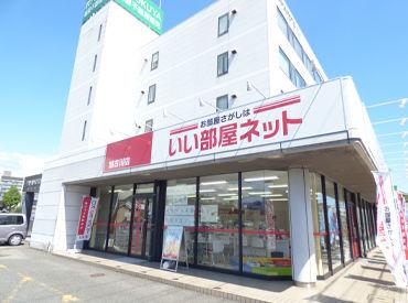 いい部屋ネット 加古川店の画像・写真