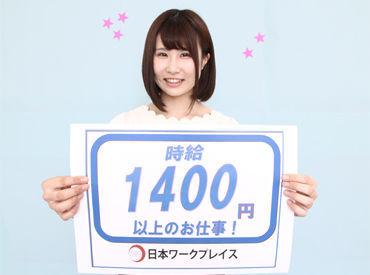 株式会社日本ワークプレイス【002】の画像・写真