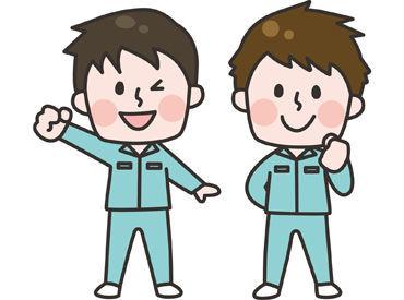 株式会社グロップジョイ 袋井・掛川オフィス/0083の画像・写真