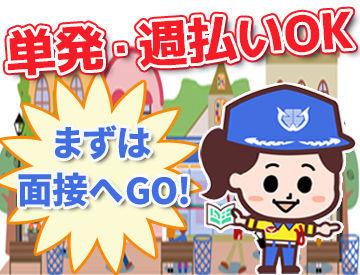 シンテイ警備株式会社 栃木支社/A3203000122 栃木エリアの画像・写真