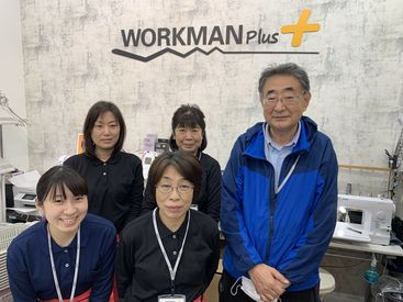 WORKMAN Plus 半田有脇店の画像・写真