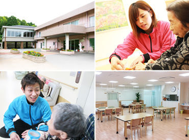 社会福祉法人清章福祉会の画像・写真