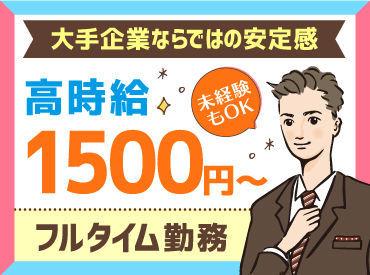 株式会社ヒト・コミュニケーションズ /01db10331nの画像・写真