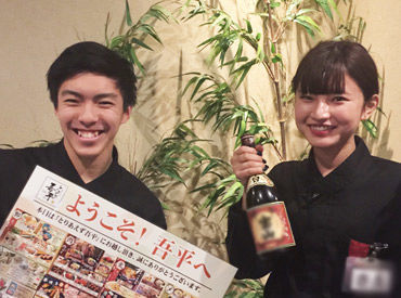 株式会社ジー・テイスト(石川県)の画像・写真