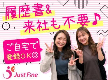 株式会社ジャストファイン(横浜オフィス)/Y0193の画像・写真