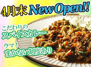 SPOON spice curry & good life ※4月末NEWオープンの画像・写真