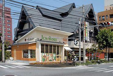 レストラン北斗 駅前店の画像・写真
