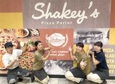 シェーキーズ 聖蹟桜ヶ丘店の画像・写真