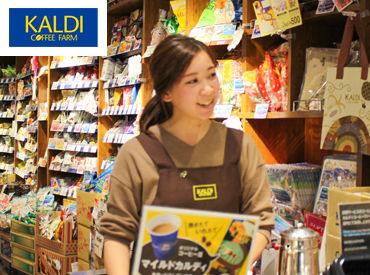 カルディコーヒーファーム イオン松江SC店の画像・写真