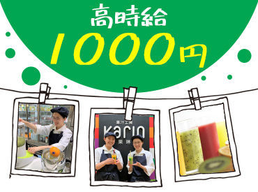 果汁工房果琳 イオンモール今治新都市店の画像・写真
