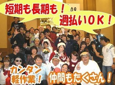株式会社エレメンツ ※勤務地:川崎市の画像・写真