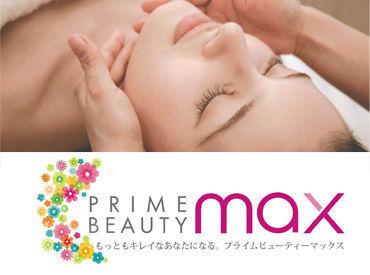 PRIME BEAUTY MAX 小松店 ※2021年3月OPEN予定の画像・写真