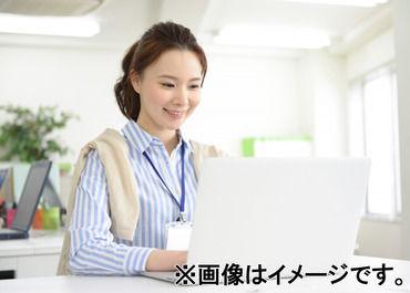 株式会社セゾンパーソナルプラス/4ib10466の画像・写真