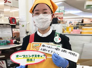 ランドロームフードマーケット 船橋夏見店[71] の画像・写真