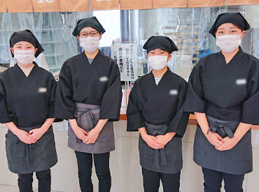 株式会社ユーマート 東海道写楽藤枝青島店の画像・写真