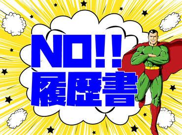SGフィルダー株式会社 ※市川真間エリア/t103-4001の画像・写真