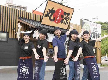 二代目 丸源 松本店の画像・写真