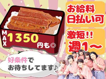 うなぎ専門店 川豊本店の画像・写真
