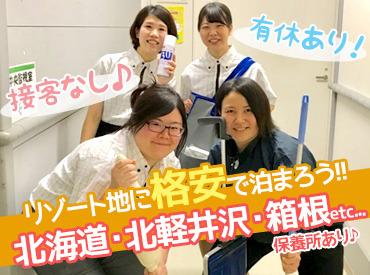 東京美装興業株式会社 MG事業部の画像・写真