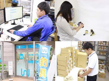 ウェイブ東京 本店の画像・写真