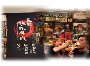 岡本庵 シャポー船橋店の画像・写真