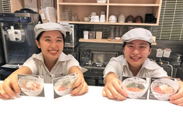 nana's green tea イオンモール新瑞橋店の画像・写真