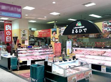 肉のまるひで イオン高城店の画像・写真
