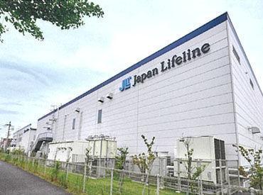日本ライフライン株式会社の画像・写真