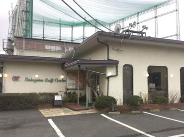 中山ゴルフセンターの画像・写真