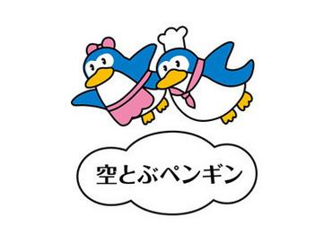 日本ゼネラルフード株式会社 勤務地:1163_カフェ フォリオの画像・写真