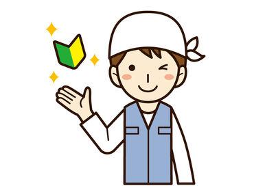 盛田建築塗装の画像・写真