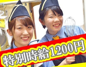 大東興産株式会社の画像・写真