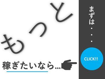 株式会社K&D(勤務地:辻堂エリア)の画像・写真