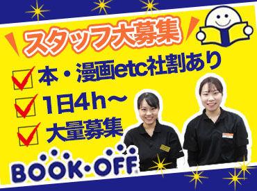 株式会社ゴトーの画像・写真