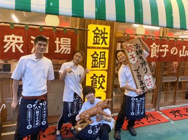 株式会社SASAYAホールディングス ※梅田エリアの画像・写真
