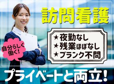 セントケア北海道株式会社の画像・写真